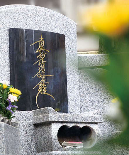 浅草壽仙院 永代供養